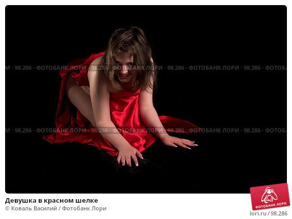 Девушка в красном шелке, фото № 98286, снято 21 июня 2007 г. (c) Коваль Василий / Фотобанк Лори