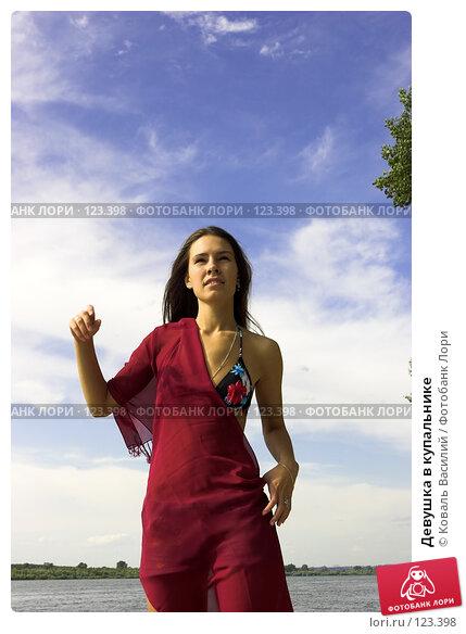Девушка в купальнике, фото № 123398, снято 27 июля 2017 г. (c) Коваль Василий / Фотобанк Лори