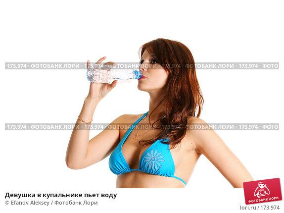 Девушка в купальнике пьет воду, фото № 173974, снято 11 июля 2007 г. (c) Efanov Aleksey / Фотобанк Лори