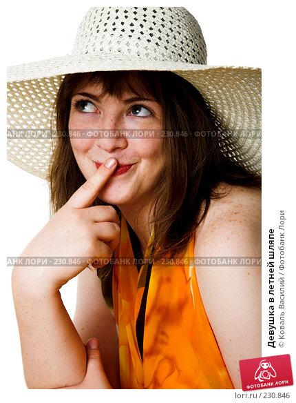 Девушка в летней шляпе, фото № 230846, снято 19 июля 2007 г. (c) Коваль Василий / Фотобанк Лори
