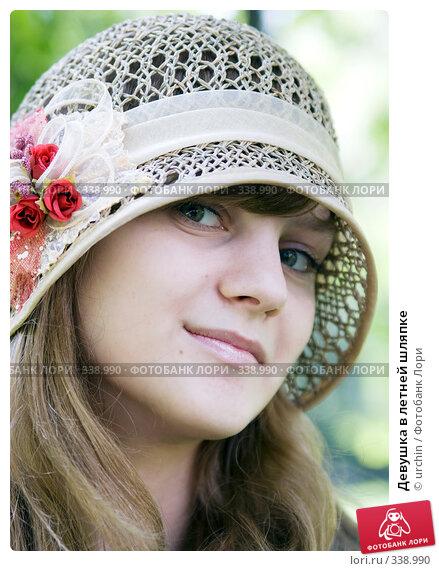 Девушка в летней шляпке, фото № 338990, снято 14 июня 2008 г. (c) urchin / Фотобанк Лори