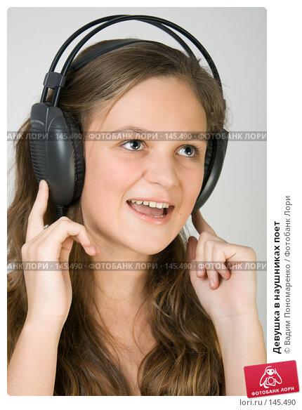 Девушка в наушниках поет, фото № 145490, снято 5 ноября 2007 г. (c) Вадим Пономаренко / Фотобанк Лори