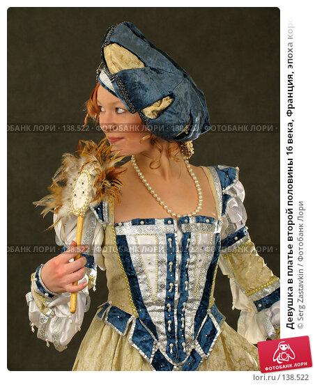 Девушка в платье второй половины 16 века, Франция, эпоха королевы Марго, фото № 138522, снято 7 января 2006 г. (c) Serg Zastavkin / Фотобанк Лори