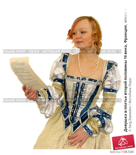 Девушка в платье второй половины 16 века, Франция, эпоха королевы Марго, фото № 138534, снято 7 января 2006 г. (c) Serg Zastavkin / Фотобанк Лори