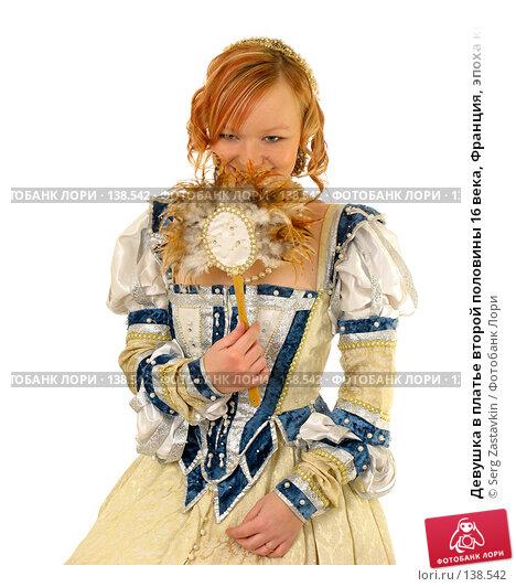Девушка в платье второй половины 16 века, Франция, эпоха королевы Марго, фото № 138542, снято 7 января 2006 г. (c) Serg Zastavkin / Фотобанк Лори