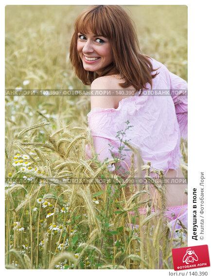Девушка в поле, фото № 140390, снято 4 августа 2007 г. (c) hunta / Фотобанк Лори