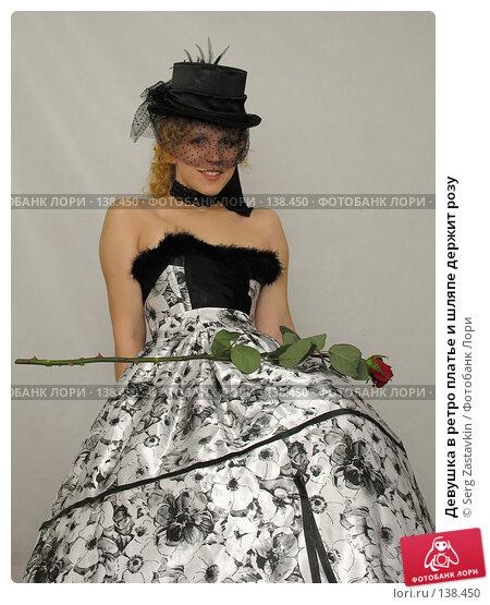 Девушка в ретро платье и шляпе держит розу, фото № 138450, снято 7 января 2006 г. (c) Serg Zastavkin / Фотобанк Лори