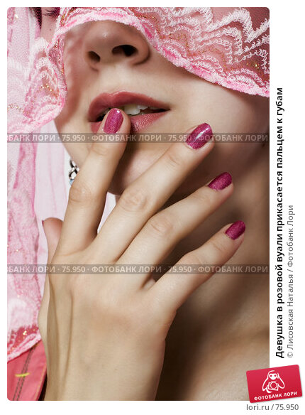 Девушка в розовой вуали прикасается пальцем к губам, фото № 75950, снято 25 августа 2007 г. (c) Лисовская Наталья / Фотобанк Лори