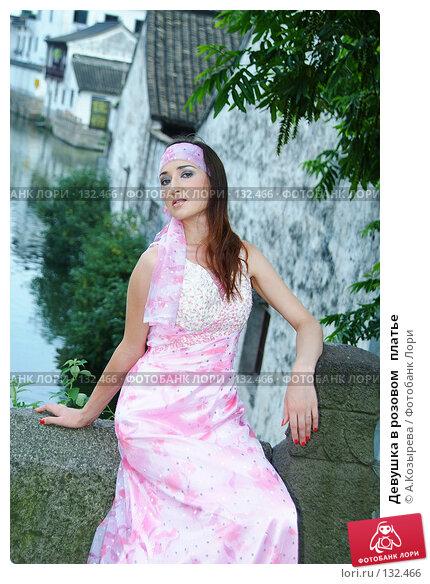Девушка в розовом   платье, фото № 132466, снято 19 июля 2007 г. (c) A.Козырева / Фотобанк Лори