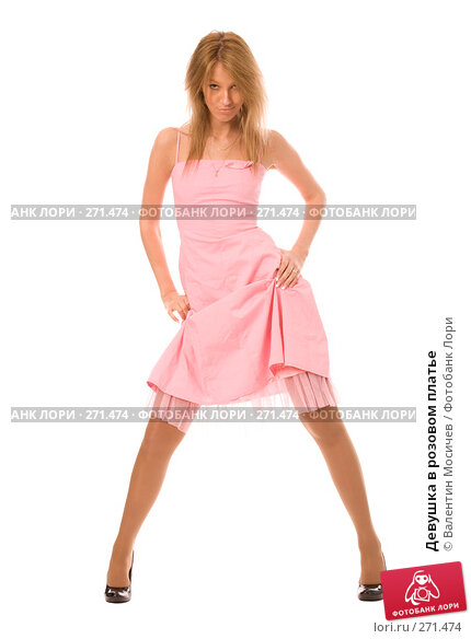 Девушка в розовом платье, фото № 271474, снято 19 апреля 2008 г. (c) Валентин Мосичев / Фотобанк Лори