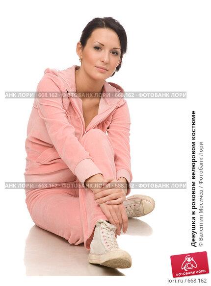 Купить «Девушка в розовом велюровом костюме», фото № 668162, снято 13 декабря 2008 г. (c) Валентин Мосичев / Фотобанк Лори