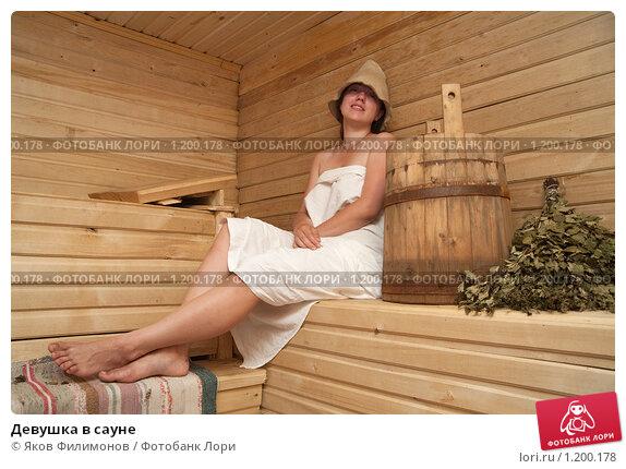 женщина в сауне: фото