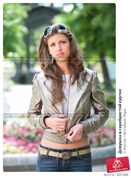 Девушка в серебристой куртке, фото № 325046, снято 8 июня 2008 г. (c) Astroid / Фотобанк Лори