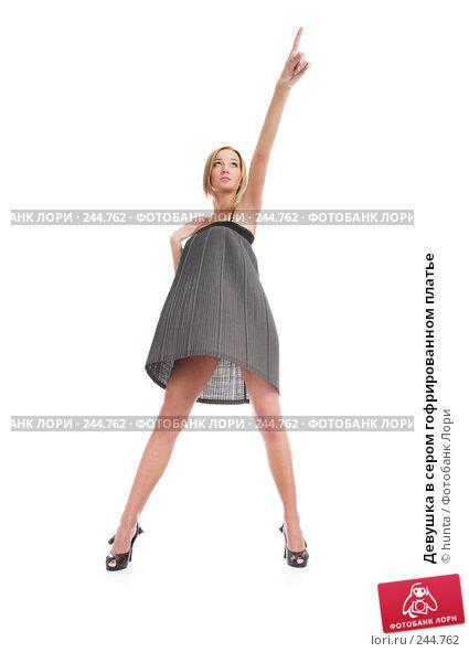 Девушка в сером гофрированном платье, фото № 244762, снято 13 марта 2008 г. (c) hunta / Фотобанк Лори