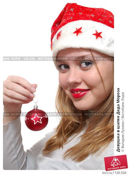 Купить «Девушка в шапке Деда Мороза», фото № 120526, снято 20 ноября 2007 г. (c) Валерия Потапова / Фотобанк Лори