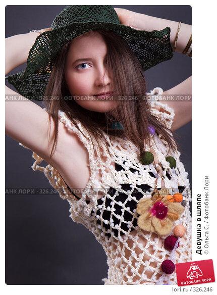 Девушка в шляпе, фото № 326246, снято 26 апреля 2008 г. (c) Ольга С. / Фотобанк Лори