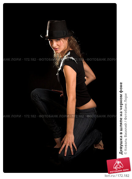Девушка в шляпе на черном фоне, фото № 172182, снято 28 октября 2007 г. (c) Коваль Василий / Фотобанк Лори