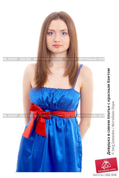Девушка в синем платье с красным бантом, фото № 242934, снято 2 февраля 2008 г. (c) Serg Zastavkin / Фотобанк Лори