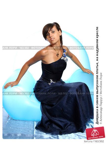 Девушка в синем выпускном платье, на надувном кресле, фото № 163502, снято 26 июля 2007 г. (c) Александр Паррус / Фотобанк Лори