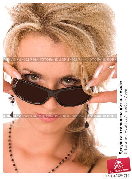 Девушка в солнцезащитных очках, фото № 329714, снято 21 июня 2008 г. (c) Валентин Мосичев / Фотобанк Лори