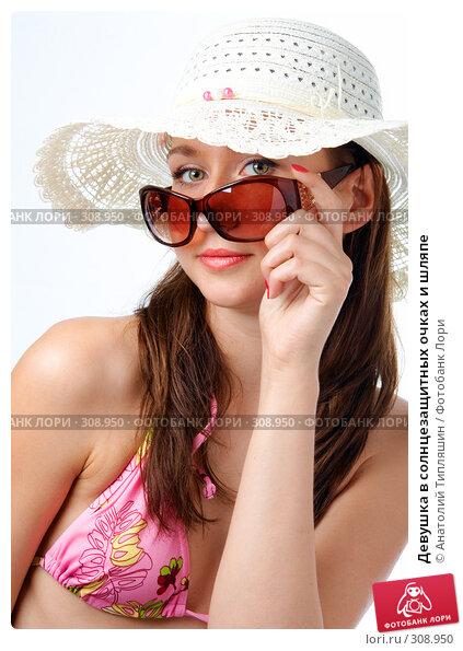 Девушка в солнцезащитных очках и шляпе, фото № 308950, снято 24 июля 2007 г. (c) Анатолий Типляшин / Фотобанк Лори