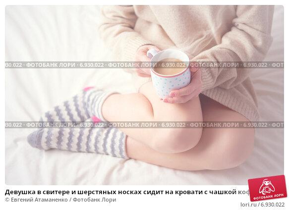 transuhi-pitera-kartinki-devushek-v-sherstyanih-noskah-i-v-svitere-luchshie-druzya-pro