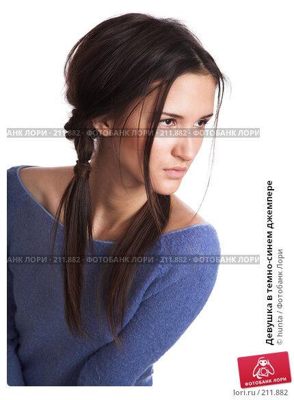 Девушка в темно-синем джемпере, фото № 211882, снято 5 декабря 2007 г. (c) hunta / Фотобанк Лори
