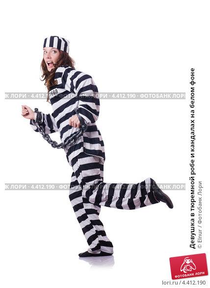 девушки в тюремных кандалах видео