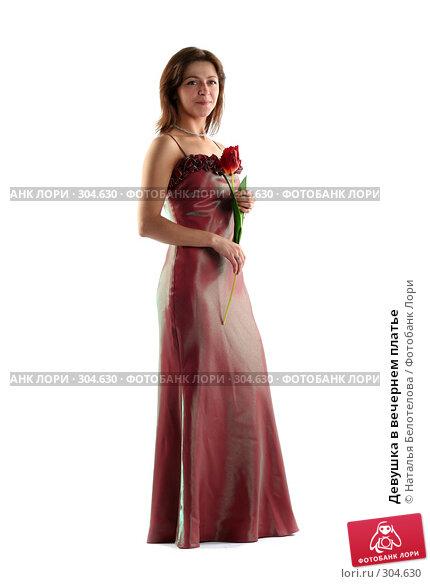 Девушка в вечернем платье, фото № 304630, снято 31 мая 2008 г. (c) Наталья Белотелова / Фотобанк Лори