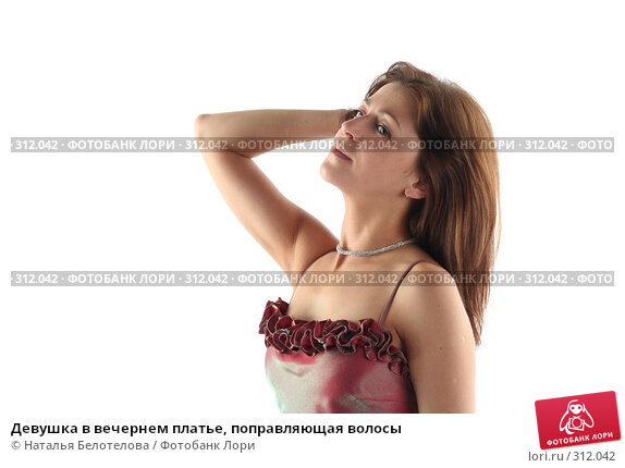 Девушка в вечернем платье, поправляющая волосы, фото № 312042, снято 31 мая 2008 г. (c) Наталья Белотелова / Фотобанк Лори