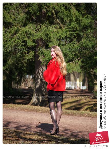 Девушка в весеннем парке. Стоковое фото, фотограф Барабанов Максим / Фотобанк Лори