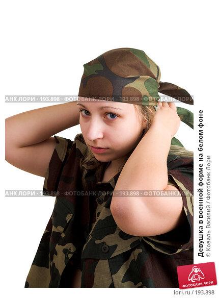 Девушка в военной форме на белом фоне, фото № 193898, снято 1 декабря 2006 г. (c) Коваль Василий / Фотобанк Лори