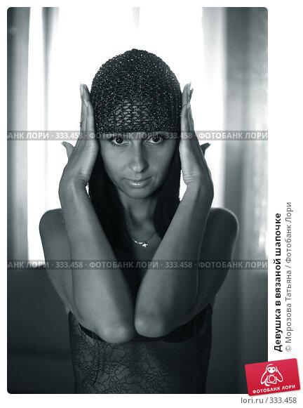Девушка в вязаной шапочке, фото № 333458, снято 23 июня 2007 г. (c) Морозова Татьяна / Фотобанк Лори