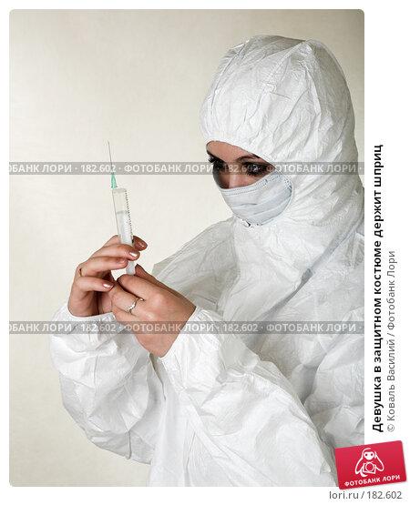 Девушка в защитном костюме держит шприц, фото № 182602, снято 8 декабря 2006 г. (c) Коваль Василий / Фотобанк Лори