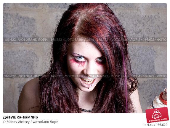 Девушка-вампир, фото № 166622, снято 7 декабря 2007 г. (c) Efanov Aleksey / Фотобанк Лори