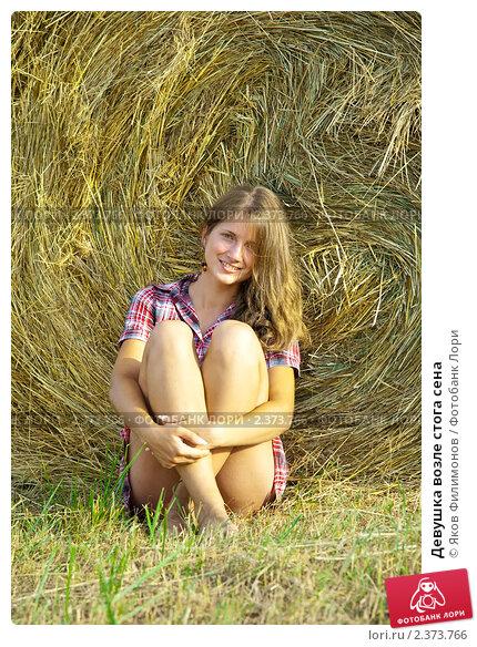 фото простых голых русских баба