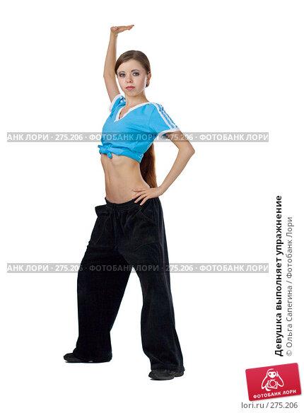 Девушка выполняет упражнение, фото № 275206, снято 29 ноября 2007 г. (c) Ольга Сапегина / Фотобанк Лори