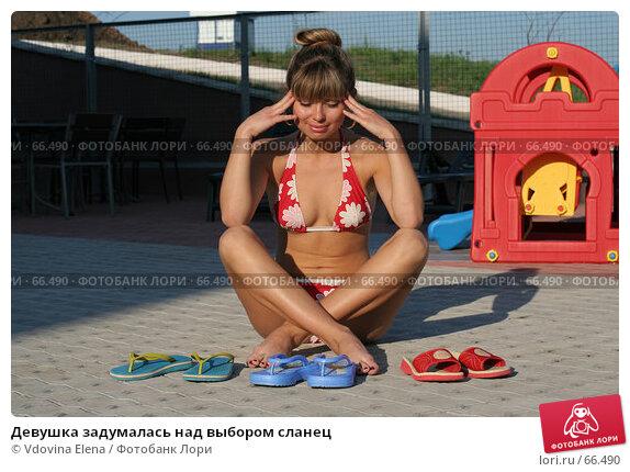Купить «Девушка задумалась над выбором сланец», фото № 66490, снято 26 мая 2007 г. (c) Vdovina Elena / Фотобанк Лори