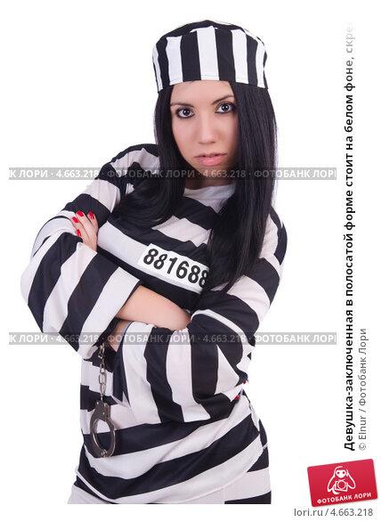 Девушка в форме с заключенной