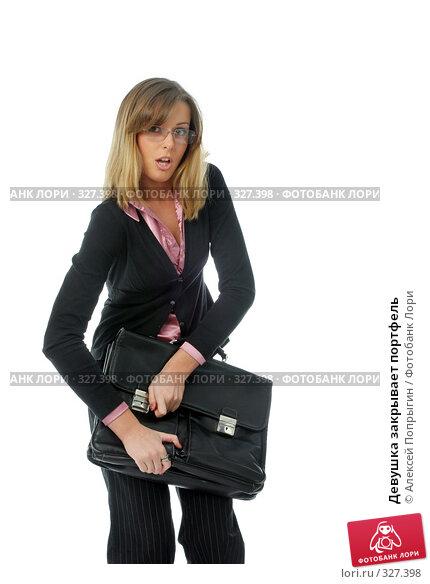 Девушка закрывает портфель, фото № 327398, снято 14 мая 2006 г. (c) Алексей Попрыгин / Фотобанк Лори