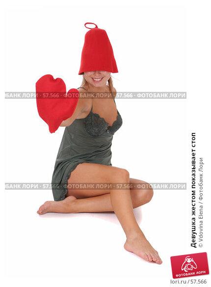Девушка жестом показывает стоп, фото № 57566, снято 12 мая 2007 г. (c) Vdovina Elena / Фотобанк Лори