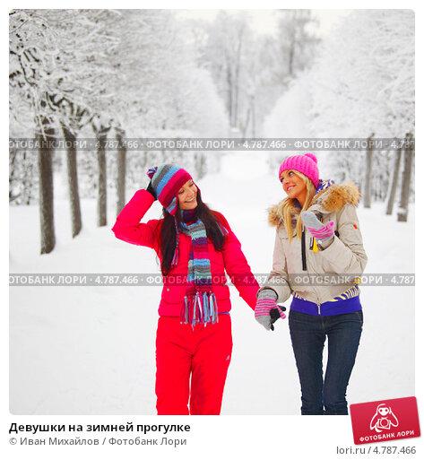 Зима холода песни