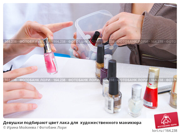 Девушки подбирают цвет лака для  художественного маникюра, фото № 164238, снято 26 декабря 2007 г. (c) Ирина Мойсеева / Фотобанк Лори