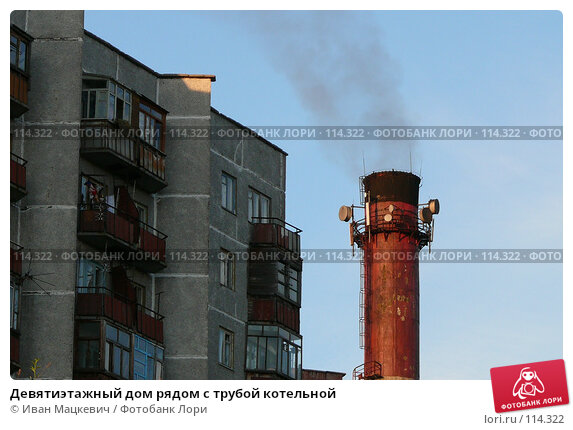 Девятиэтажный дом рядом с трубой котельной, фото № 114322, снято 22 августа 2007 г. (c) Иван Мацкевич / Фотобанк Лори