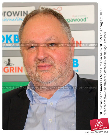 Купить «DHB-Präsident Andreas Michelmann beim DHB-Medientag am 10.10.2017 in Magdeburg», фото № 30987926, снято 16 июля 2019 г. (c) age Fotostock / Фотобанк Лори