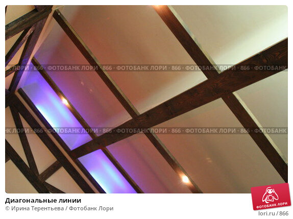 Диагональные линии, эксклюзивное фото № 866, снято 19 августа 2005 г. (c) Ирина Терентьева / Фотобанк Лори