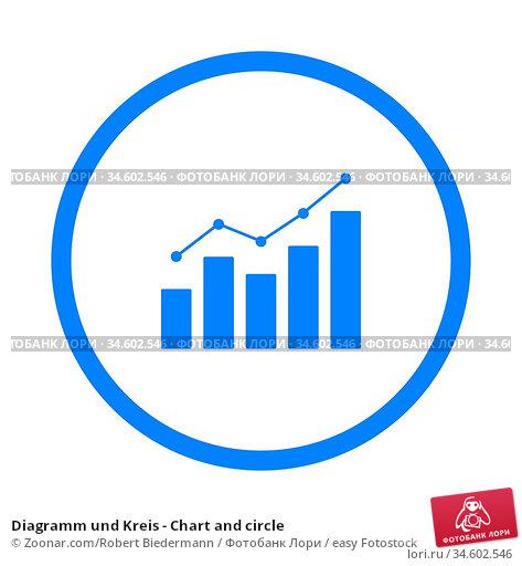 Diagramm und Kreis - Chart and circle. Стоковое фото, фотограф Zoonar.com/Robert Biedermann / easy Fotostock / Фотобанк Лори