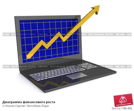 Диаграмма финансового роста, иллюстрация № 188494 (c) Ильин Сергей / Фотобанк Лори