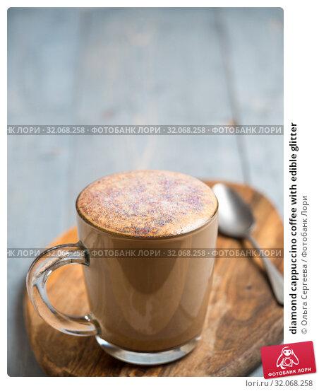 diamond cappuccino coffee with edible glitter. Стоковое фото, фотограф Ольга Сергеева / Фотобанк Лори