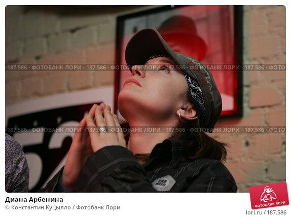 Диана Арбенина, фото № 187586, снято 8 февраля 2005 г. (c) Константин Куцылло / Фотобанк Лори